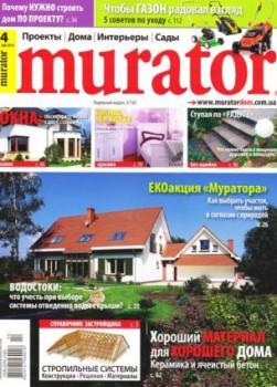 murator04-14